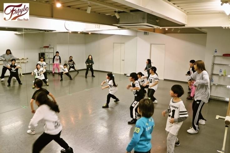 Dance Studio F.style(ダンススタジオ エフスタイル)