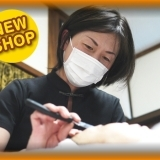 shaving salon 庵