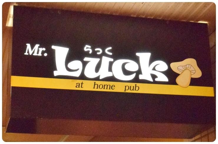 Mr.Luck