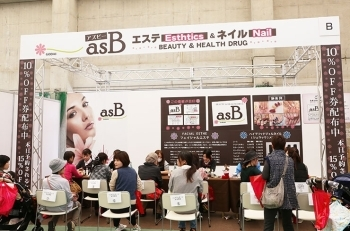 『BEAUTY&HEALTH DRUG asB(アズビー)』