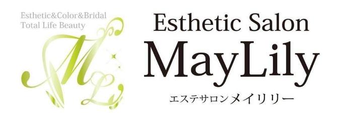EstheticSalon Maylily (エステサロン メイリリー)