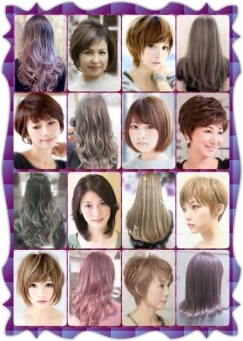 貴女の魅力を最大限に引き出すヘアカラーも大好評です♪「Hair Factory☆MAHARO(ヘアー ファクトリー☆マハロ)」