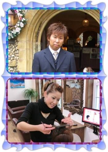 代表 小宅康富 歴28年以上 マネージャー 小宅美保 歴18年以上「Hair Factory☆MAHARO(ヘアー ファクトリー☆マハロ)」