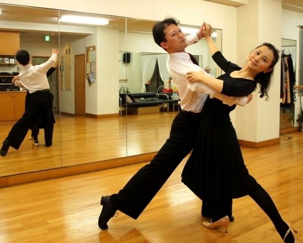 SEKI DANCE PLAZA