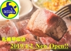 PICANHA(ピッカーニャ)琴似店