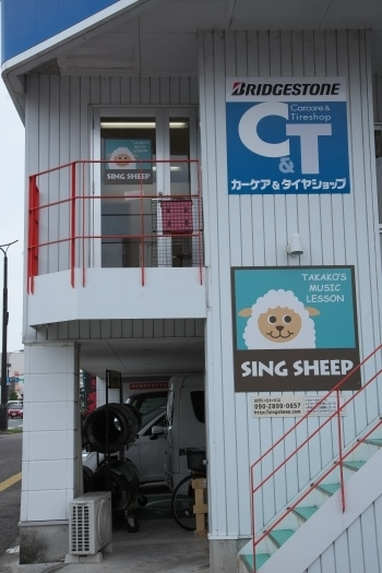 「TAKAKO'S MUSIC LESSON SING SHEEP」