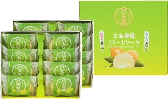【広島檸檬くりーむケーキ】八天堂