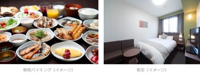 [ホテル]天然温泉 浪華(なにわ)の湯 ドーミーイン大阪谷町【谷町四丁目】