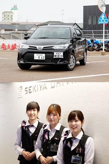 学校 関屋 自動車