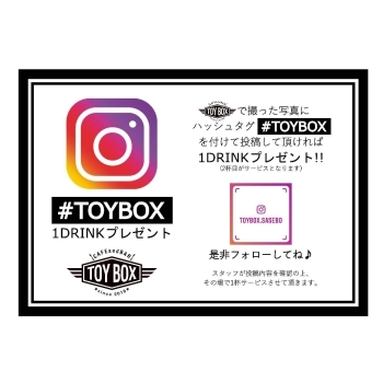 ☆TOYBOXのInstagram☆