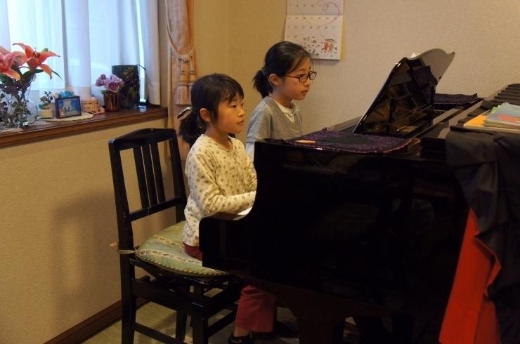 ミューズピアノリトミックスタジオ