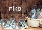 niko flower cafe stand