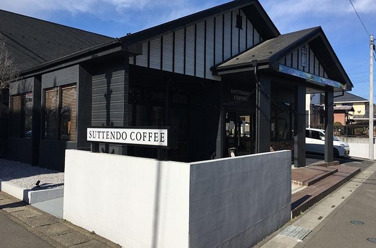 SUTTENDO COFFEE