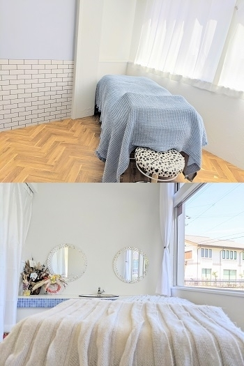 NANA room