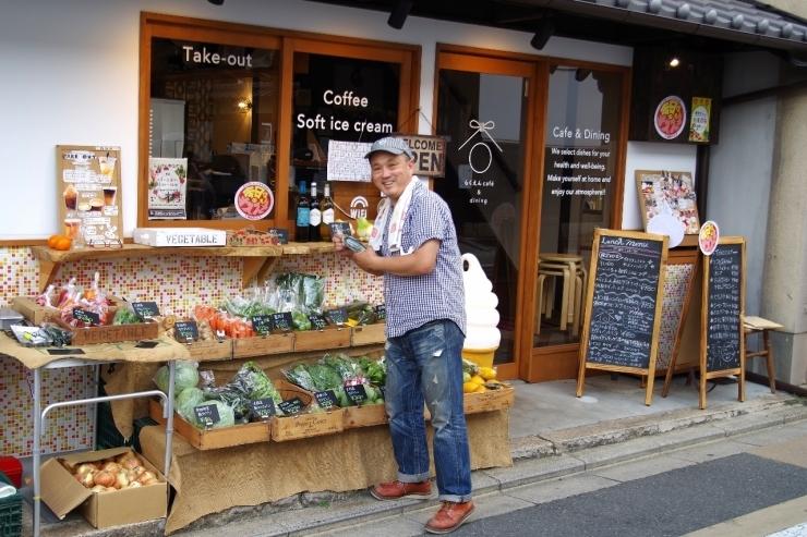 らくえんカフェ野菜市