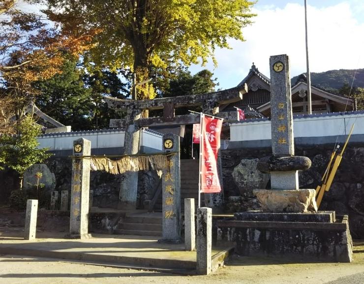 白山(はくさん)神社