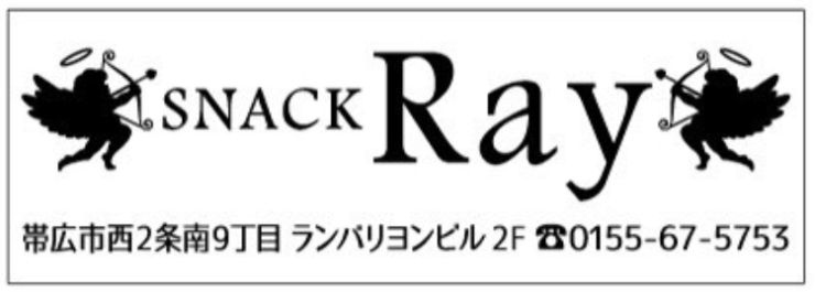 snack Ray