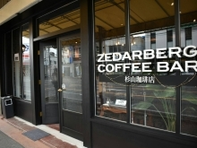 ZEDARBERG  COFFEE  BAR
