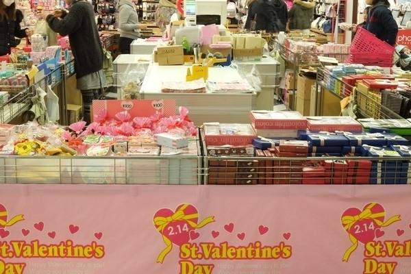 西尾のバレンタイン特集