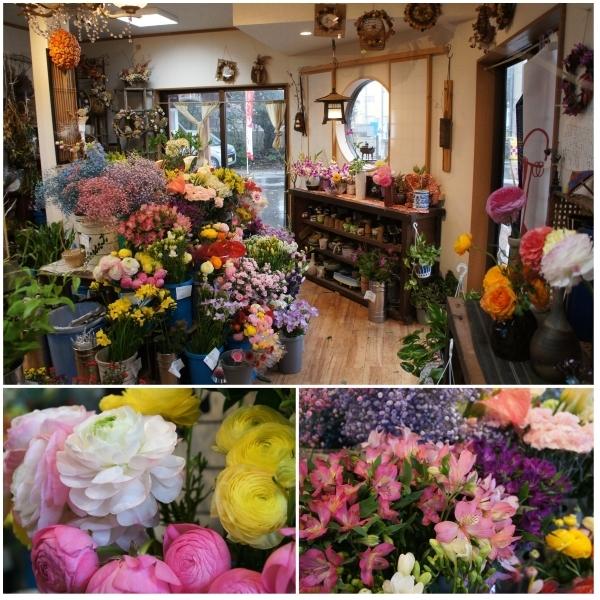 ますの衣料花店
