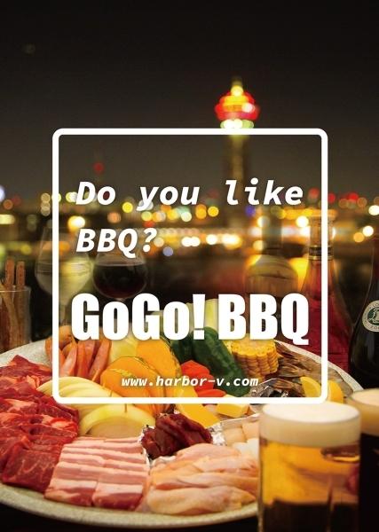 【博多湾のサンセット&夜景を見ながらBBQ】博多港国際ターミナル HARBOR VILLAGE/GoGo!BBQ