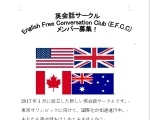 E.F.C.C (English Free Conversation Club)