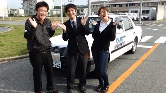 尾道自動車学校