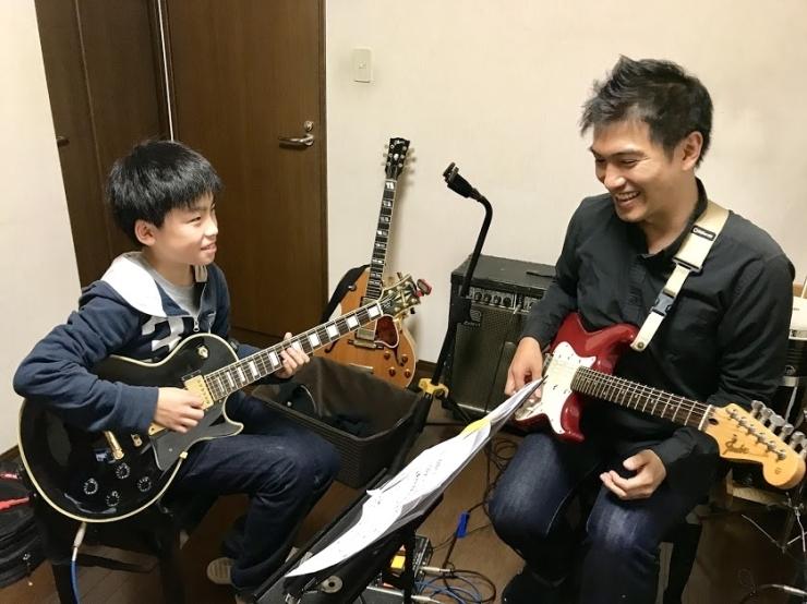 さいのおギター教室(サイノオミュージックスクール)