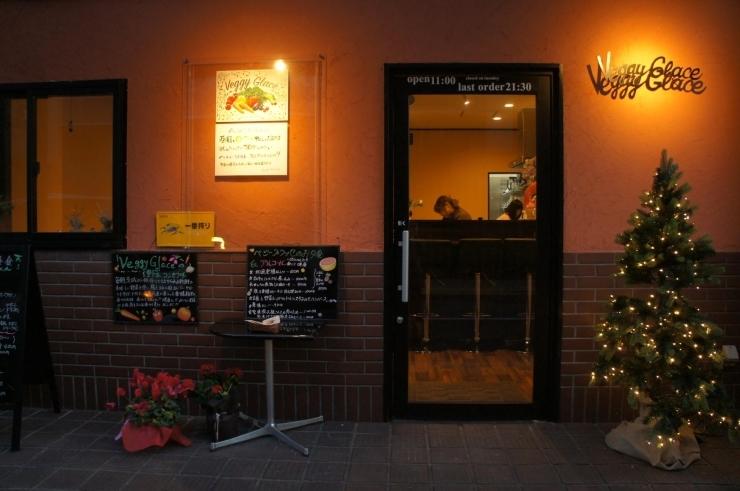 ローフードと薬膳のお店 Veggy Glace(ベジーグラッセ)
