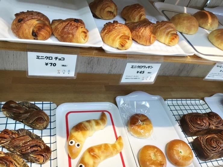 米粉パンの店 ベーカリーピース