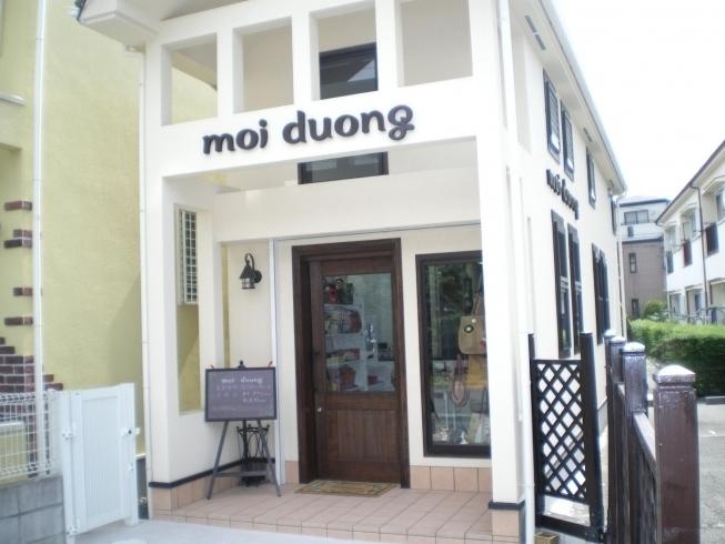 moi duong(モイ ドゥオン)