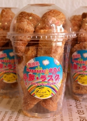 Nagasaki さるく 夢ラスク 1パック 500円