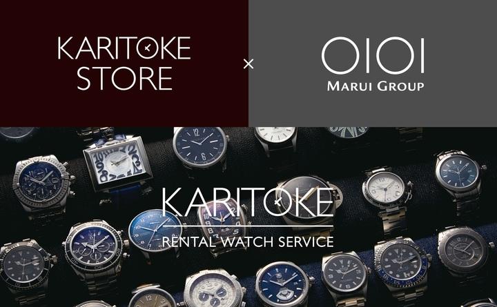 [ショッピング]KARITOKE(カリトケ)【難波】