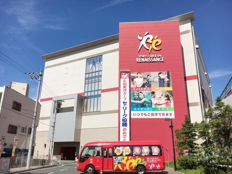 スポーツクラブ&スパ ルネサンス広島ボールパークタウン