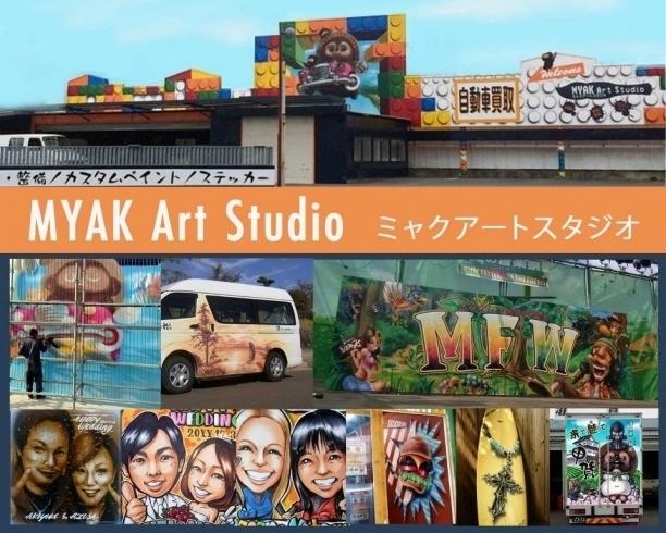 ミャクアートスタジオ