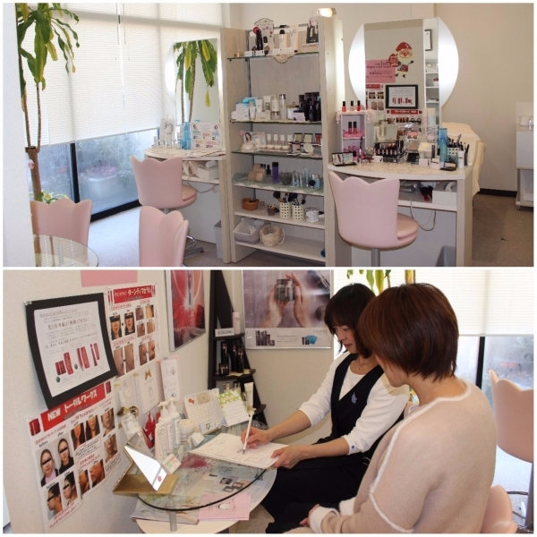 CP Salon feel CPコスメティック代理店 (株)DEAR 【下松市 エステサロン】