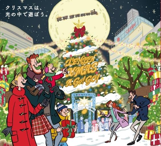 【警固公園ほか】天神のクリスマスへ行こう2018