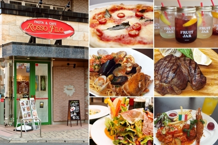 PASTA&CAFE ROSSO FILO(パスタアンドカフェ ロソフィーロ)