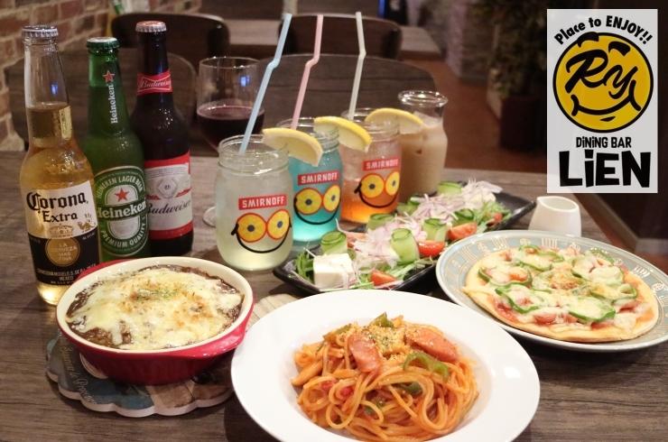 Dining Bar LIEN(リアン)