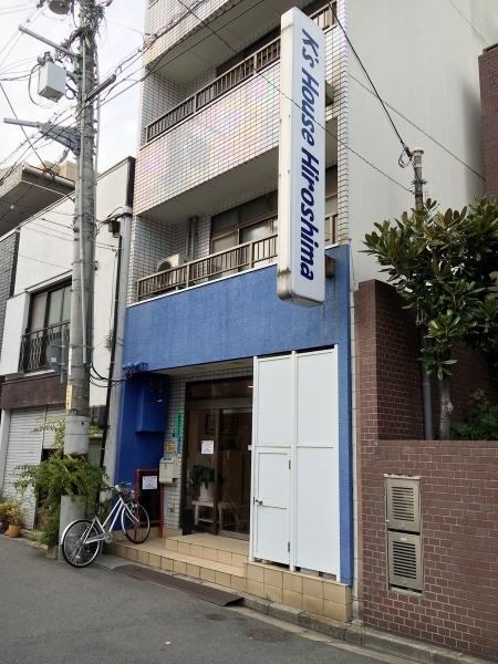 K'S HOUSE HIROSHIMA(ケイズハウスヒロシマ)