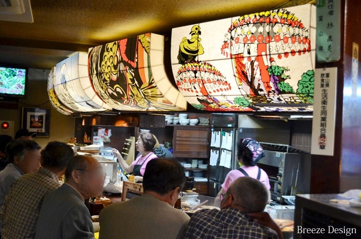 「居酒屋度々平」 富山の新鮮なお刺身と手作り料理が自慢の高岡駅前の居酒屋です!