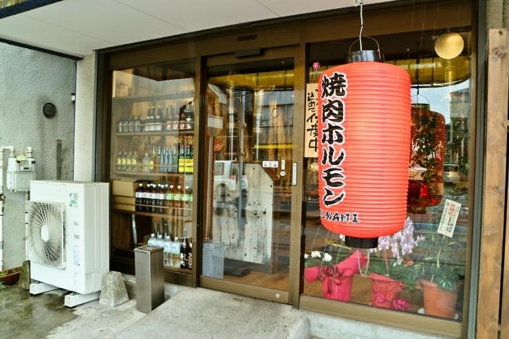 『焼肉ホルモン KIWAMI(キワミ)』