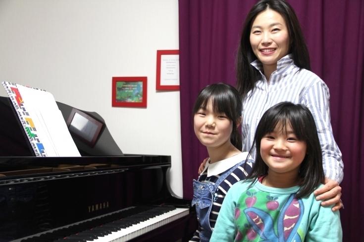 マリーナピアノスクール