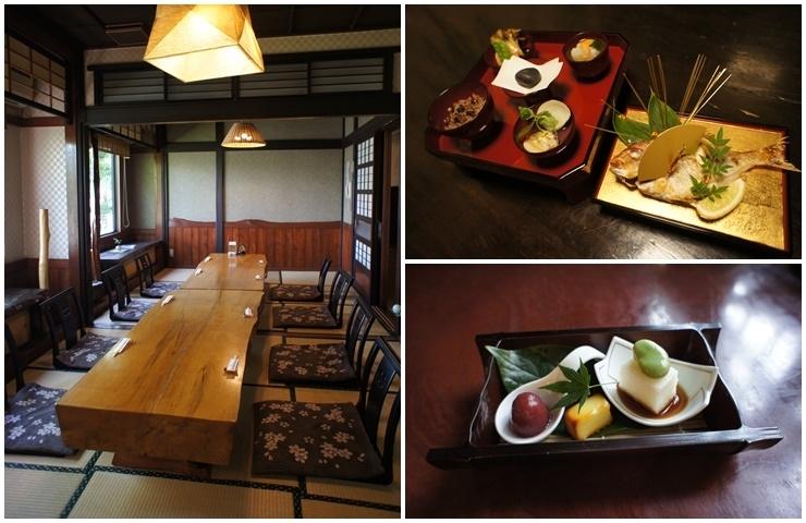 日本料理 たつみ