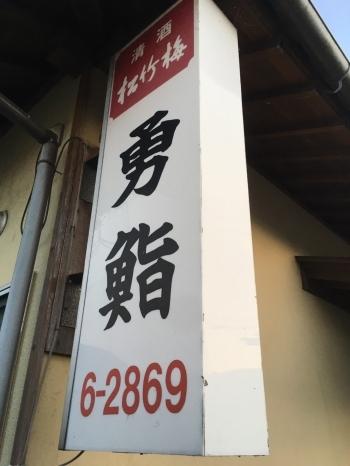 豊田 ナイス ネイル ナイスネイル 豊田店|ホットペッパービューティー