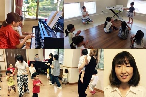 田村浩子リトミック・ピアノ教室