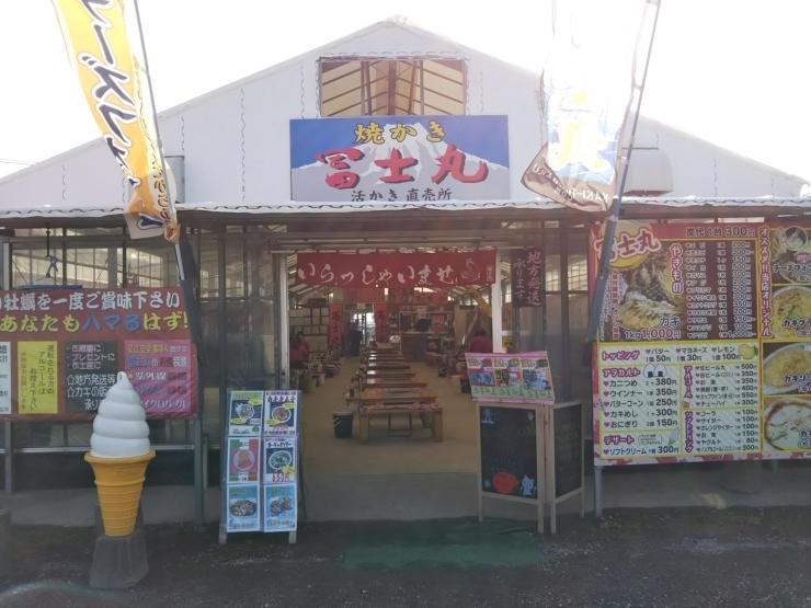 焼き牡蠣 冨士丸(岐志漁港)