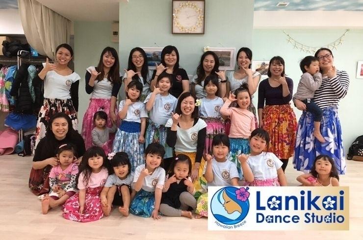 【Lanikai Dance Studio(ラニカイダンススタジオ)】
