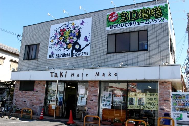 Taki hair make(タキヘアメイク)