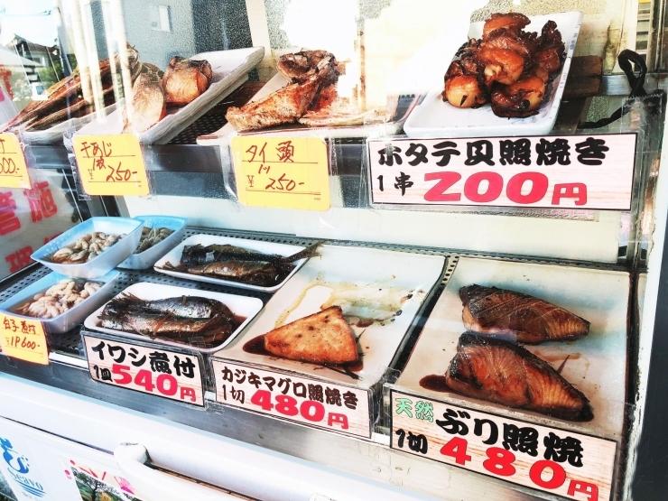 近海魚専門 魚双(うおそう)